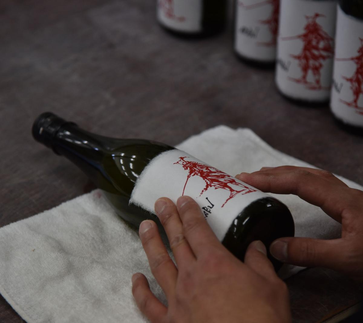赤武 瓶画像