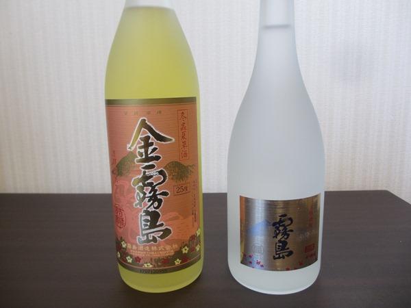 f:id:sakeganomitai:20171129130841j:plain