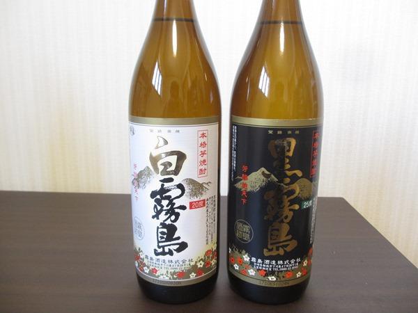 f:id:sakeganomitai:20171130140345j:plain