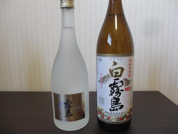f:id:sakeganomitai:20171130162251j:plain