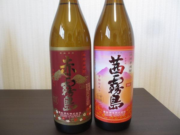 f:id:sakeganomitai:20171201122737j:plain