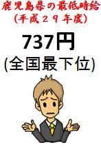 f:id:sakeganomitai:20171207132526j:image:right