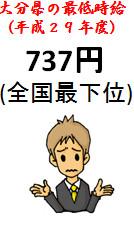 f:id:sakeganomitai:20171207132719j:image:right