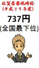 f:id:sakeganomitai:20171207133041j:image:right