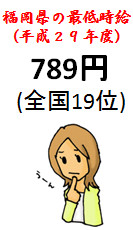f:id:sakeganomitai:20171207133131j:image:right