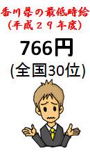 f:id:sakeganomitai:20171207133331j:image:right