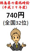 f:id:sakeganomitai:20171207133416j:image:right