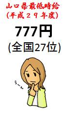 f:id:sakeganomitai:20171207133503j:image:right