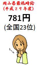 f:id:sakeganomitai:20171207133632j:image:right