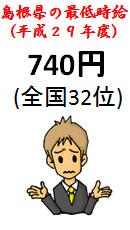 f:id:sakeganomitai:20171207133713j:image:right