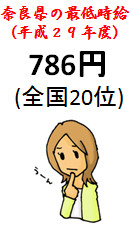 f:id:sakeganomitai:20171207140347j:image:right