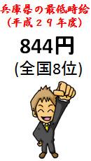 f:id:sakeganomitai:20171207140435j:image:right