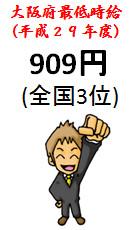 f:id:sakeganomitai:20171207140514j:image:right