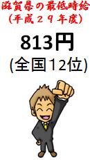 f:id:sakeganomitai:20171207140656j:image:right