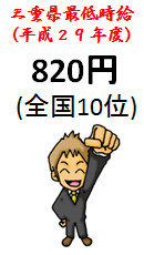 f:id:sakeganomitai:20171207140742j:image:right