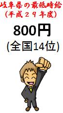f:id:sakeganomitai:20171207140947j:image:right