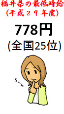 f:id:sakeganomitai:20171207141117j:image:right