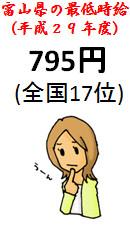 f:id:sakeganomitai:20171207141315j:image:right