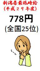 f:id:sakeganomitai:20171207141438j:image:right