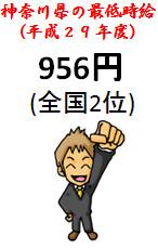 f:id:sakeganomitai:20171207141558j:image:right