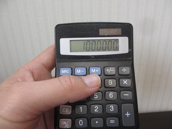 f:id:sakeganomitai:20171208122430j:plain