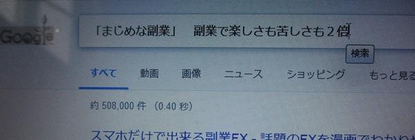 f:id:sakeganomitai:20171208124044j:plain