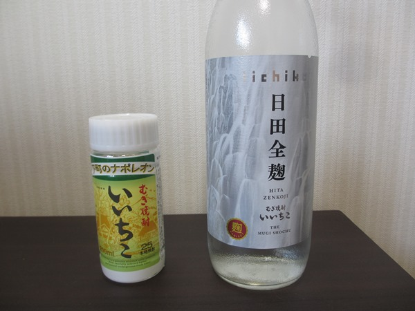 f:id:sakeganomitai:20171209110216j:plain