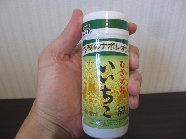 f:id:sakeganomitai:20171209132159j:plain