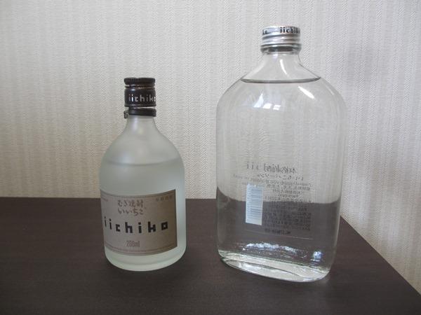 f:id:sakeganomitai:20171209163637j:plain