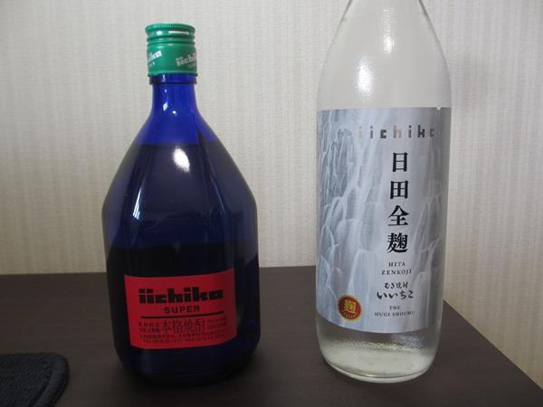 f:id:sakeganomitai:20171209164310j:plain
