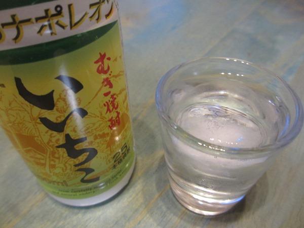 f:id:sakeganomitai:20171211122745j:plain