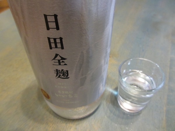 f:id:sakeganomitai:20171212134947j:plain