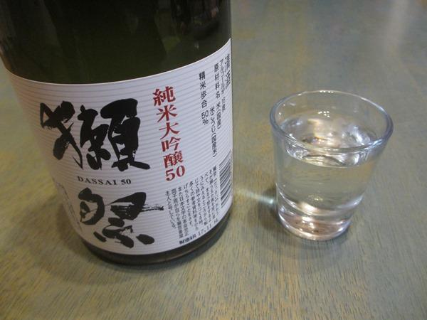 f:id:sakeganomitai:20171212145047j:plain