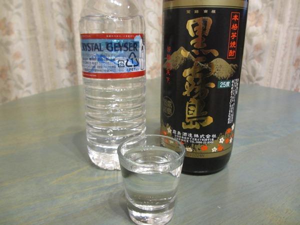 f:id:sakeganomitai:20171213125400j:plain