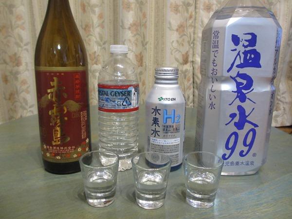 f:id:sakeganomitai:20171213125731j:plain
