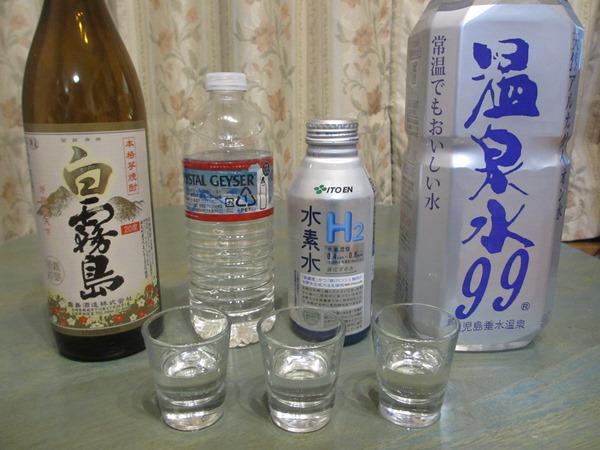f:id:sakeganomitai:20171213125834j:plain