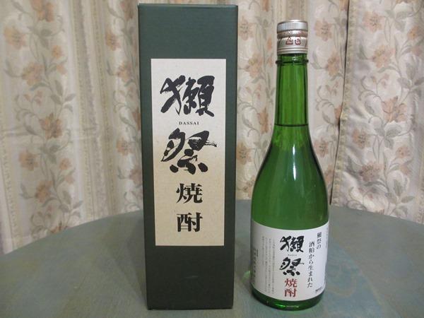 f:id:sakeganomitai:20171215172837j:plain
