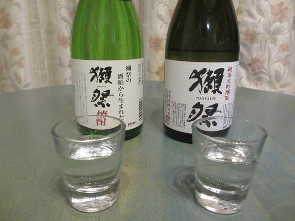 f:id:sakeganomitai:20171215172913j:plain