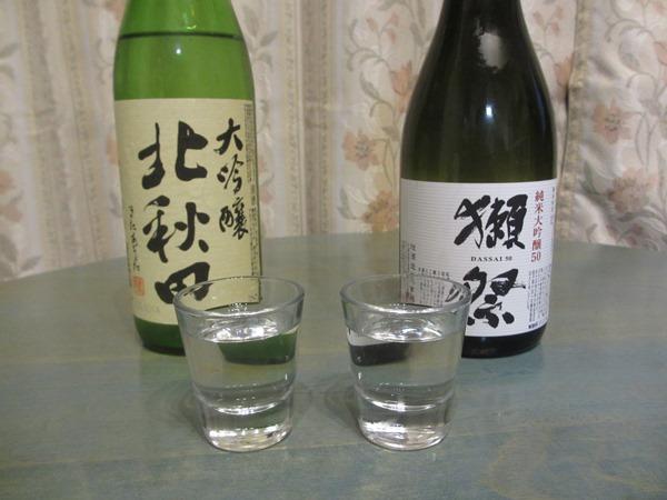 f:id:sakeganomitai:20171223083343j:plain