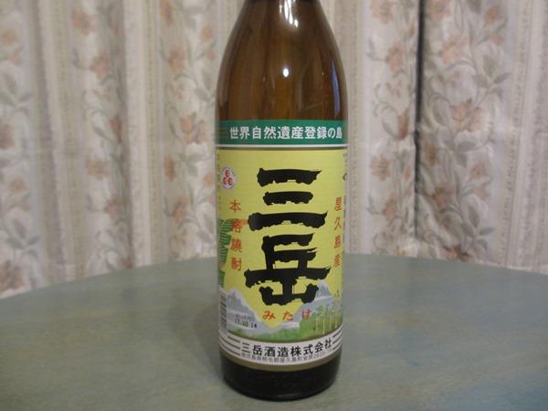 f:id:sakeganomitai:20171226114744j:plain