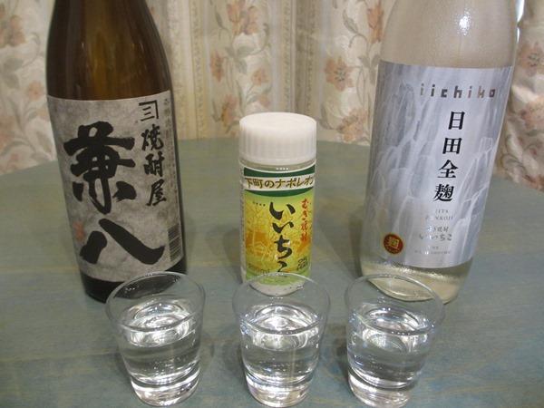 f:id:sakeganomitai:20171227173441j:plain