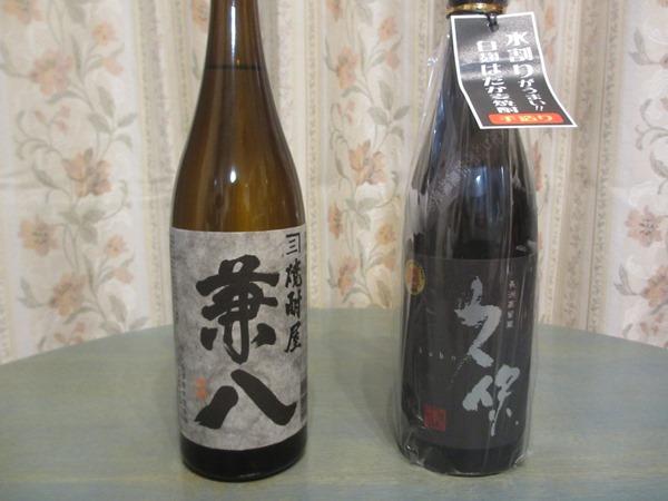 f:id:sakeganomitai:20171227173504j:plain