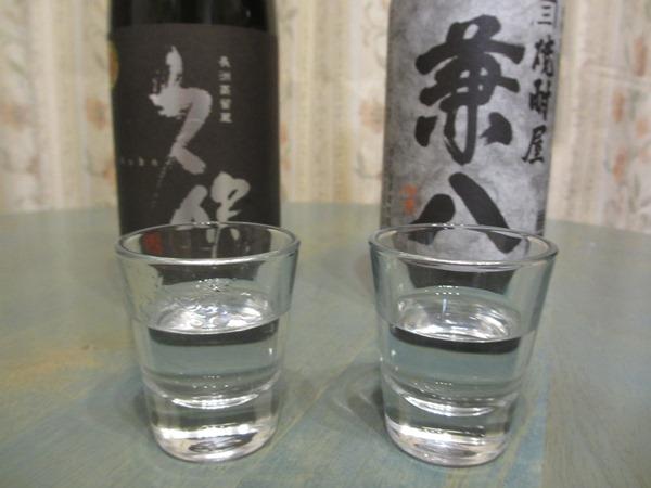 f:id:sakeganomitai:20171228121416j:plain