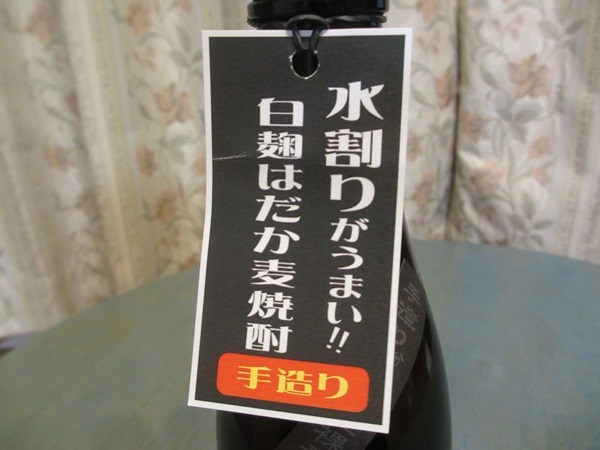 f:id:sakeganomitai:20171228121458j:plain