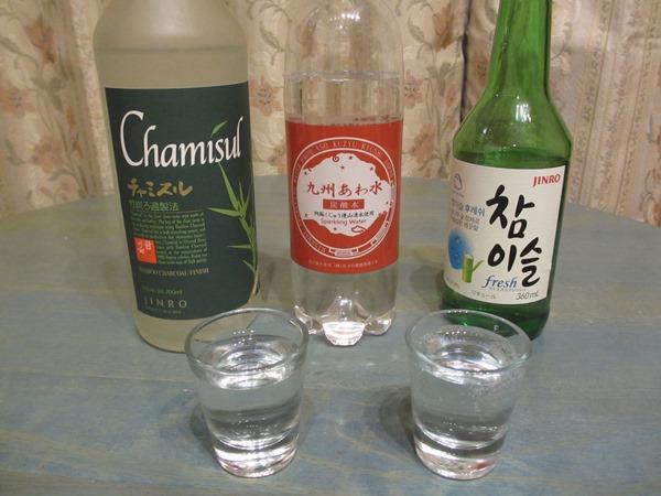 f:id:sakeganomitai:20180106111003j:plain