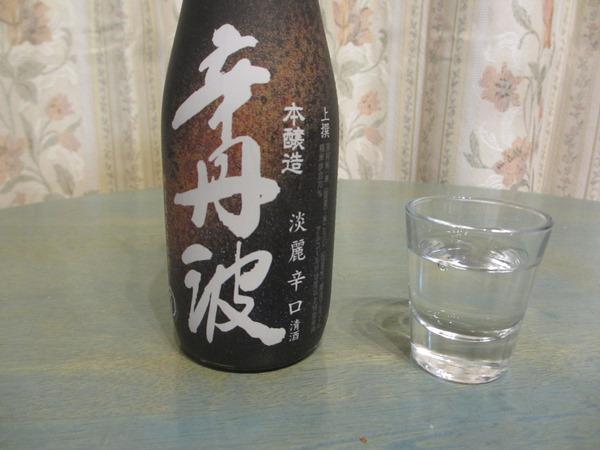 f:id:sakeganomitai:20180106175157j:plain