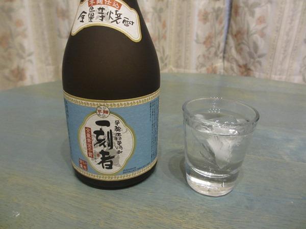 f:id:sakeganomitai:20180112111939j:plain