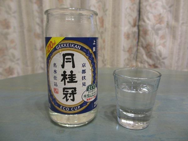 f:id:sakeganomitai:20180117112359j:plain