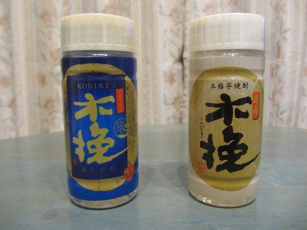 f:id:sakeganomitai:20180120113202j:plain