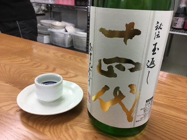 f:id:sakeganomitai:20180125103048j:plain
